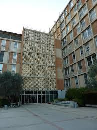 Hebrew University's Hadassah Ein Kerem medical center campus: credit Wikimedia
